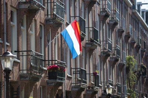 flag-1275831_1280
